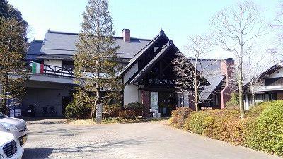古河文学館(レストラン唐草)