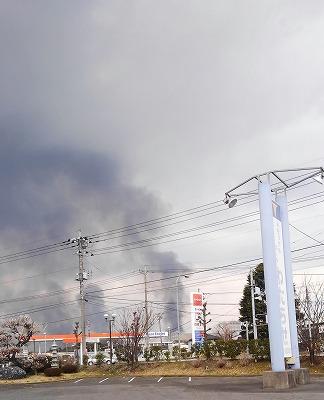 渡良瀬遊水池 ヨシ焼き